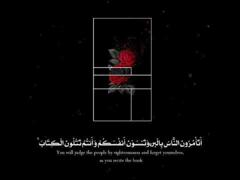 ارح سمعك وقلبك عمير شميم تصميم ديني بدون حقوق Youtube Islamic Quotes Quran Cute Love Images Good Morning Picture