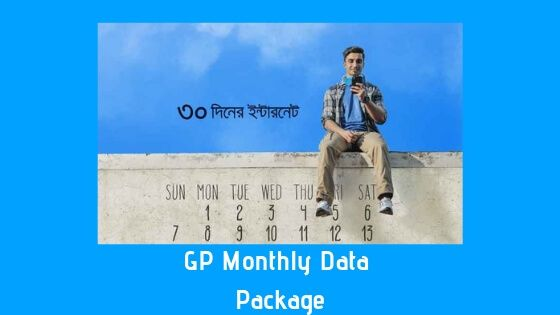 Gp Monthly Data Package Data Internet Packages Months
