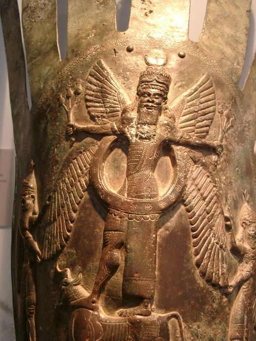 Sumerian artifact Iran