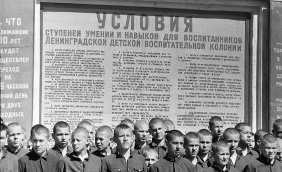 В. Тарасевич «На построении», 1963 год, г. Ленинград. Ленинградская детская воспитательная колония.