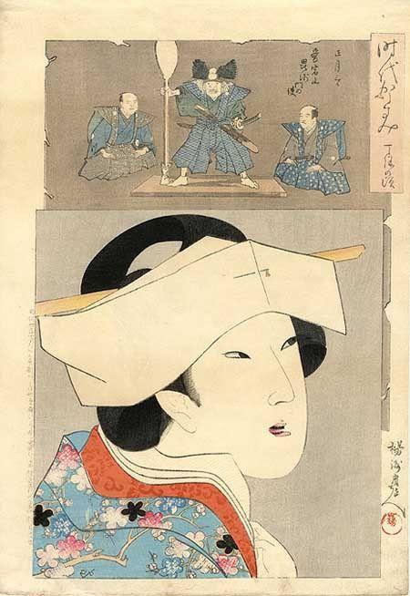 Chikanobu - Mirror os Ages (31) - Beauty of the Choho Era