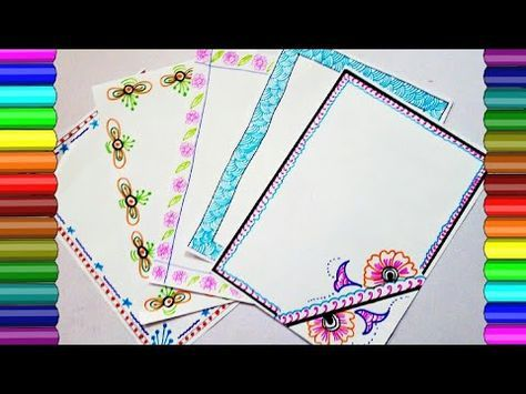 Project File Pages Decoration Border Designs For School Project How To Decorate Project File Youtube Page Decoration Page Borders Design Border Design