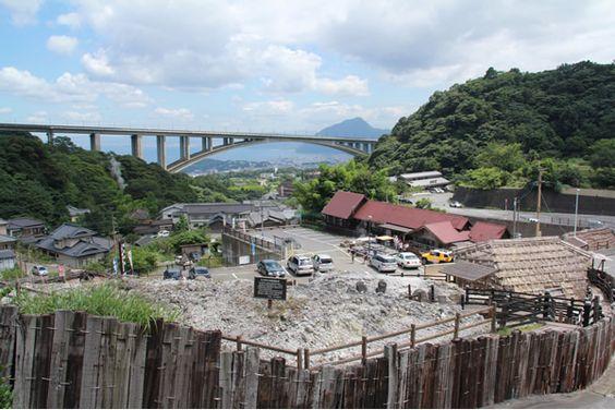 viewing from myouban-onsen #beppu #oita #japan