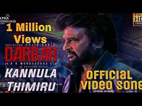 Kappaleri Poyaachu Video Song Indian Tamil Movie Kamal Haasan Sukanya Ar Rahman Youtube In 2020 Songs Lyrics Film Grab