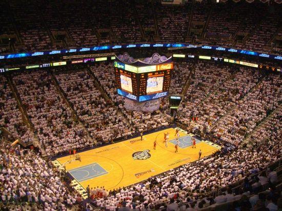 EnergySolutions Arena, Salt Lake City, Utah. Home of the Utah Jazz.