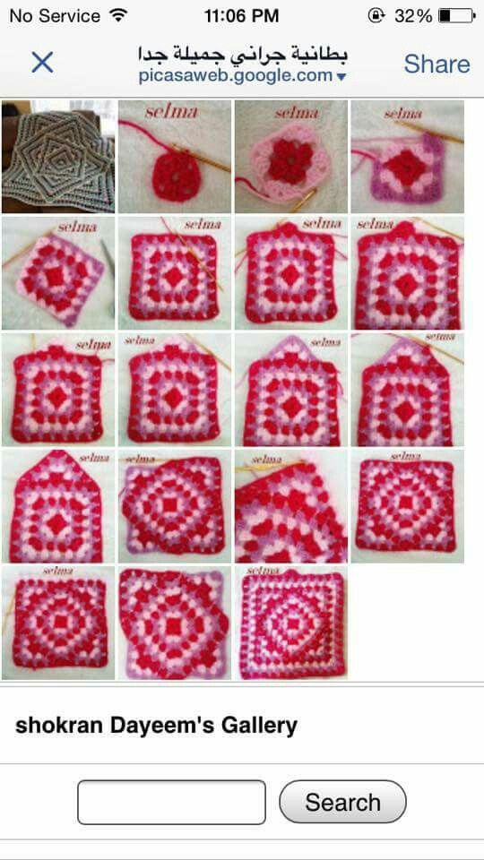 How to illustration steps to start Squared Diamond Granny Throw pattern from picassa