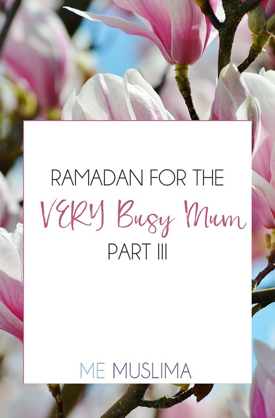 "Ramadan For The VERY Busy Mum, Part III   ""...We established from the first two articles that your main focus should be the state of your heart. Heaps of worship with no true affect on your heart will have little value in the long run. Before we get to the practical tips please try and always keep these golden rules in mind. Stick them on your fridge if you have to..."" Read more: http://memuslima.com/ramadanbusymomiii/  #Islam #Allah #Mom #Kids #Ramadan #Busy #Muslim"