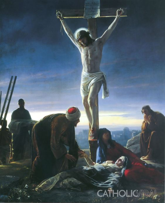 an analysis of jesuss crucifixion and death The death of jesus in mark vs john  a close analysis shows that all four gospels connect jesus' death with the feast of passover, but they do so in different ways.