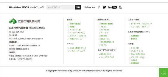 http://www.hiroshima-moca.jp/