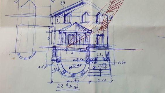 ل22: نمذجة واظهار منزل بشرفة دائرية