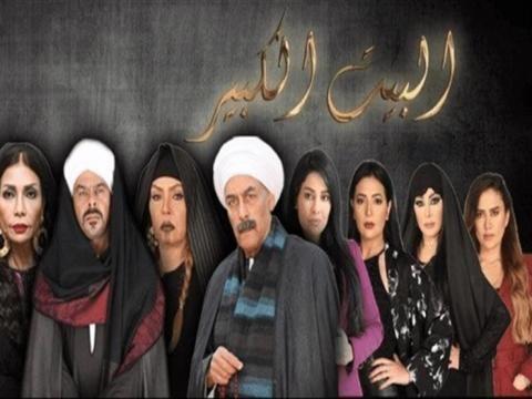 مسلسل ما فيي الحلقة 32 Shahid4u مسلسل ما فيي الحلقة 32 عالم سكر Al Noor Tv موقع النور Nun Dress Academic Dress Fashion