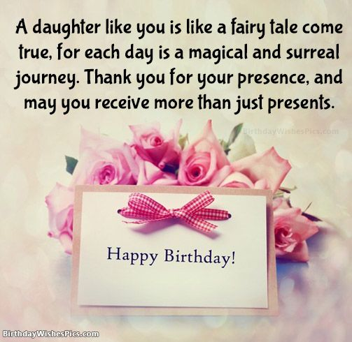 Download Happy Birthday Wishes For Daughter Birthday Wishes For Daughter Birthday Wishes And Images Happy Birthday Wishes For Her