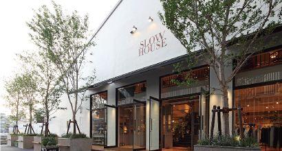 アクタス スローハウス 店舗イメージ