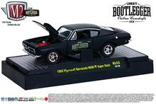 M2 Machines Bootlegger Release 2 1:64 1968 Plymouth Barracuda HEMI Super Stock