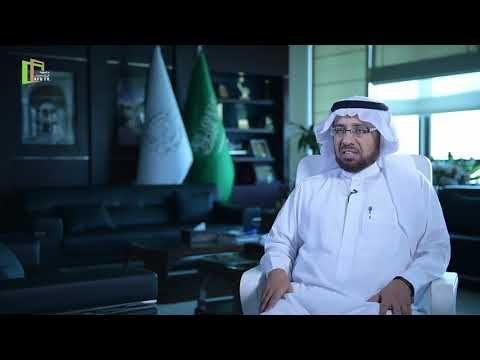 هوية جامعة الملك فيصل كلمة معالي الدكتور محمد بن عبد العزيز العوهلي مدير الجامعة Youtube