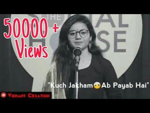 Kuch Jakham Ab Payab Hai Nidhi Narwal Poetry Whatsapp Status