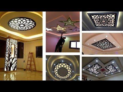 Top 30 Mdf Ceiling Desins Jali Desings 2020 جبس ديكور اسقف كادبة Youtube False Ceiling Cnc Wood Carving Ceiling Design Bedroom