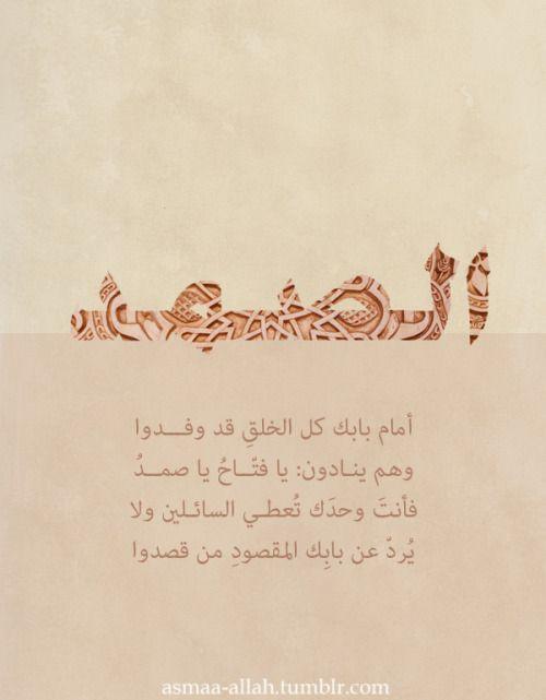 Pin On الله جل جلاله
