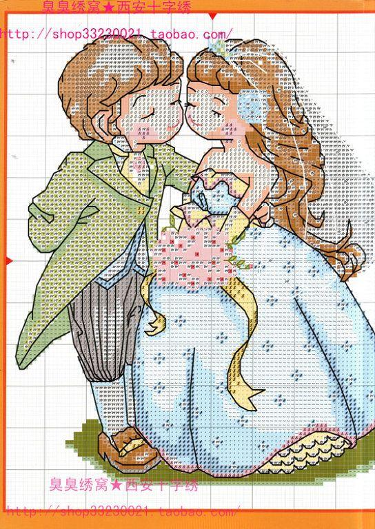 #casal #grafico #ponto cruz