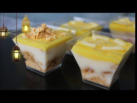 تحلية رمضانيه بسيطة سهلة وسريعة مختصرة تحلية لذيذة Youtube Dessert Recipes Desserts Cooking Recipes