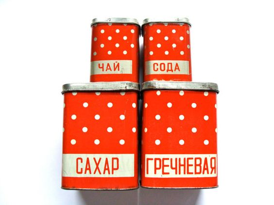 Set of 4 Vintage Food Containers (Sugar, Tea, Soda, Buckwheat),Russian Food Boxes,Red Polka Dot,Vintage Storage Boxes,Kitchenware,Home Décor