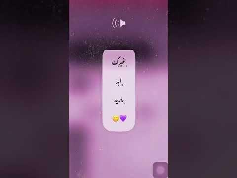 تصاميم انستقرام بدون حقوق مقاطع انستا حب فيديوهات قصيره ستوريات انستا حالات واتس اب تصاميم 2020 In 2021 Cute Couples Teenagers Wallpaper Iphone Neon Mood Instagram