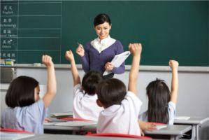 From our blog: Jockeying for Teachers - http://findingschools.blogspot.com/2013/06/jockeying-for-teachers.html