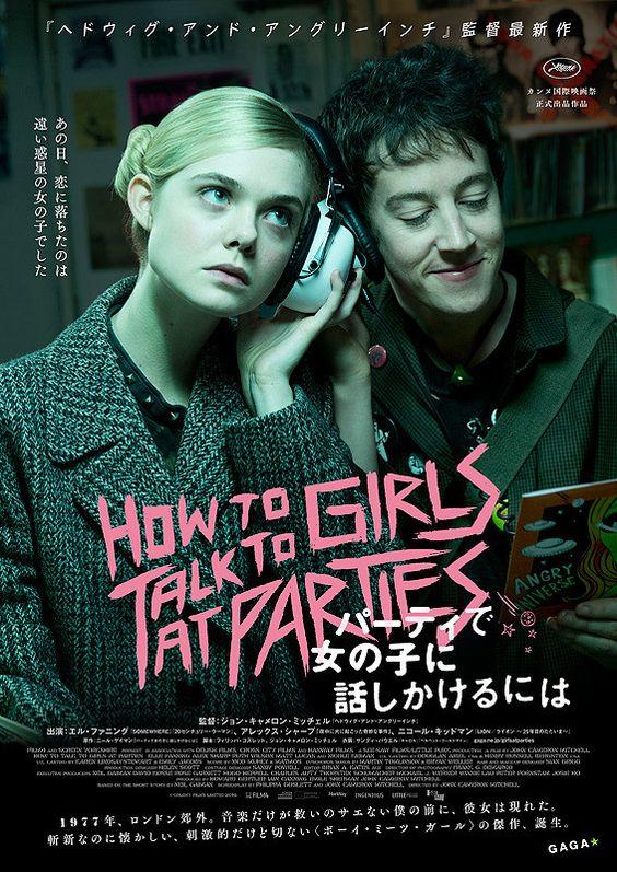 パーティで女の子に話しかけるには ポスター画像 映画 Com 映画 映画 ポスター ポスター