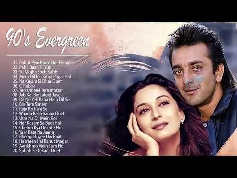 Evergreen Melodies 90 S Romantic Love Songs Superhit Hindi Songs Udit Narayan Alka Yagnik Youtube Di 2020 Lagu Cinta Lagu Youtube Koun hain jo sapno main aaya.ogg download. pinterest