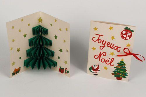 Carte Pop Up Sapin De Noel Noel 10 Doigts Cartedenoelenfant