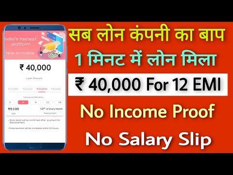 7061879075 Peakpaisa Loan Customer Care Tollfree Number 7908137517 24 7 All Day Call Me Youtube In 2020 Personal Loans Aadhar Card Loan