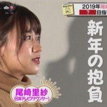 横顔が美人な尾崎里紗さん