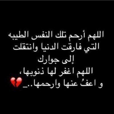 صباح بنت هاشم الأهدل On Twitter Arabic Calligraphy