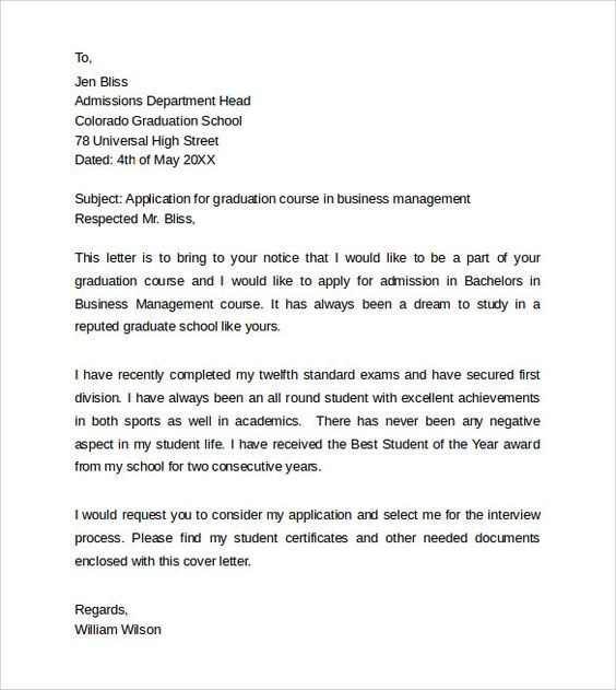 school application cover letter