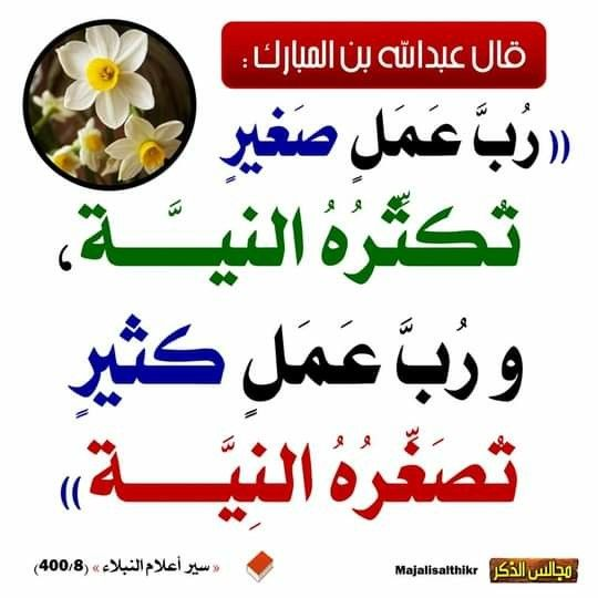 Pin By Fawaz Al Dhari On دين Islamic Quotes Quran Be Yourself Quotes Islamic Quotes