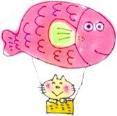 気球に乗って嬉しそうなにゃんこのイラスト