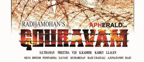 Gouravam Movie Review,Gouravam Rating,Gouravam Review,Gouravam Movie Rating,Telugu Review, Rating,Gouravam Telugu Movie Review,Gouravam Telugu Movie Rating,Gouravam Review, Rating,Gouravam,Review Gouravam,Movie Review Gouravam,Allu Sirish Gouravam Review,Allu Sirish,Yami Gautam,Telugu Latest Movies,