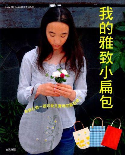 bags - rev jap - Rosane Al - Álbuns da web do Picasa