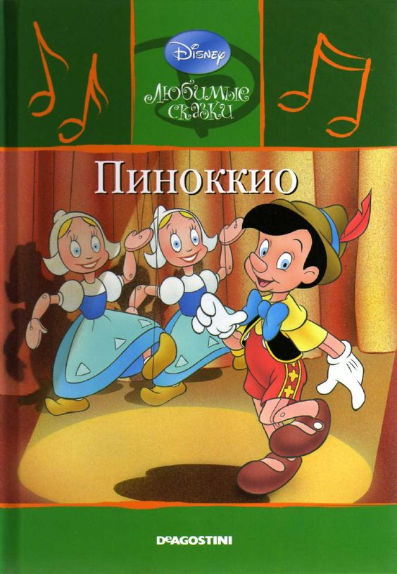 EvgenBook