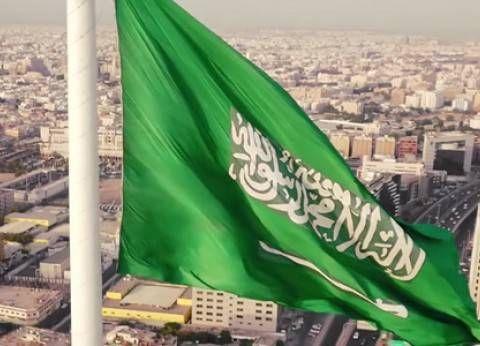 تفاعلا مع الأوامر الملكية أحدى أكبر الشركات بالمملكة العربية السعودية تصرف بدل غلاء معيشة لموظفيها Arab News Education Gum