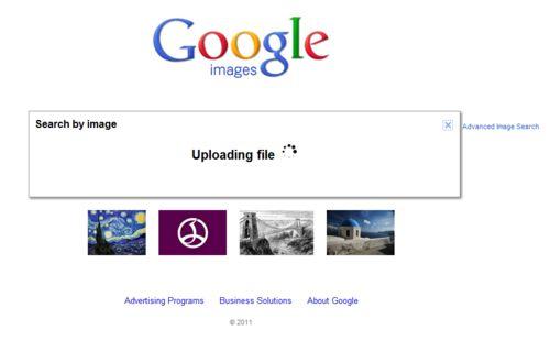 كيفية البحث على جوجل بواسطة صورة البحث بالصور Google Image Search Image Search Business Solutions