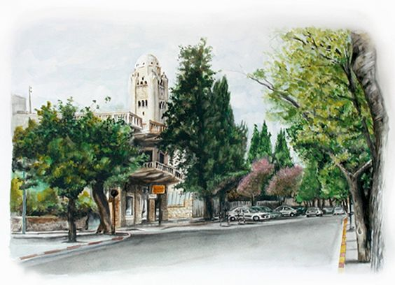 King David Street - Jerusalem  Watercolor by Menahem Lavee