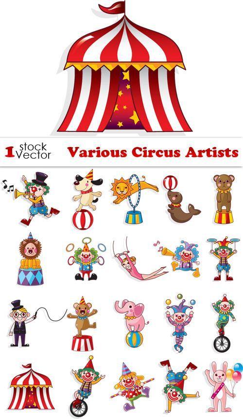 Cirk Detskij Vektornyj Klipart Circus Vector Cirk