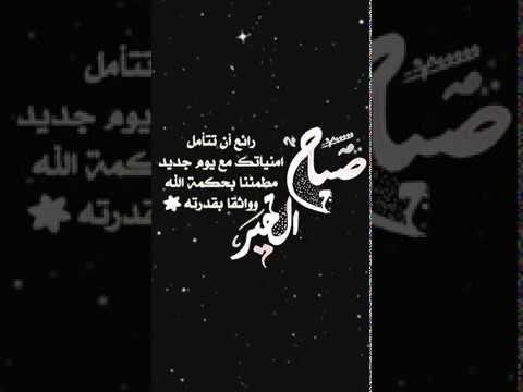 Pin On وقف آل درين للدعوة الإسلامية