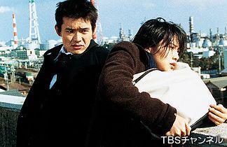 Keizoku: まだ見つけなかったけど。