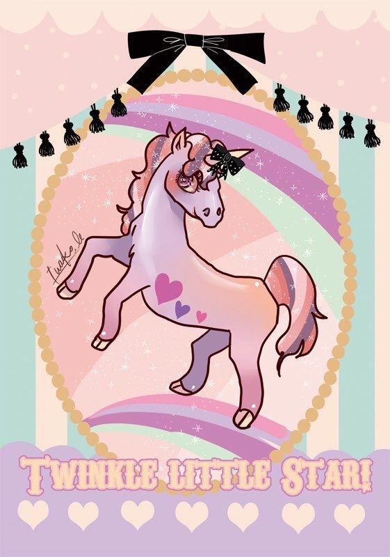 dremy pony