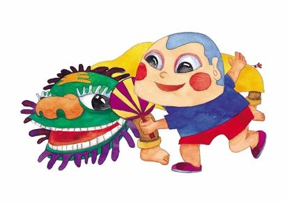Asian Games for Kids (Around the World in 5 Days)