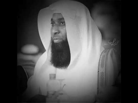 وفاة النبي صلى الله عليه وسلم وبكاء الشيخ بدر المشاري Youtube Music The Originals