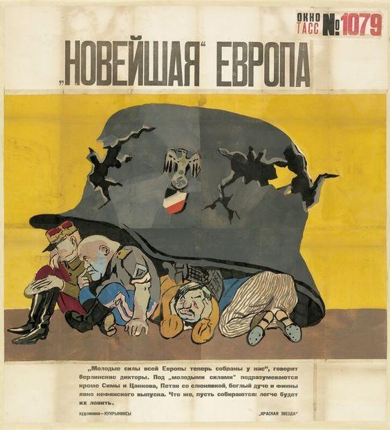 военная карикатура 1941-1945: 8 тыс изображений найдено в Яндекс.Картинках