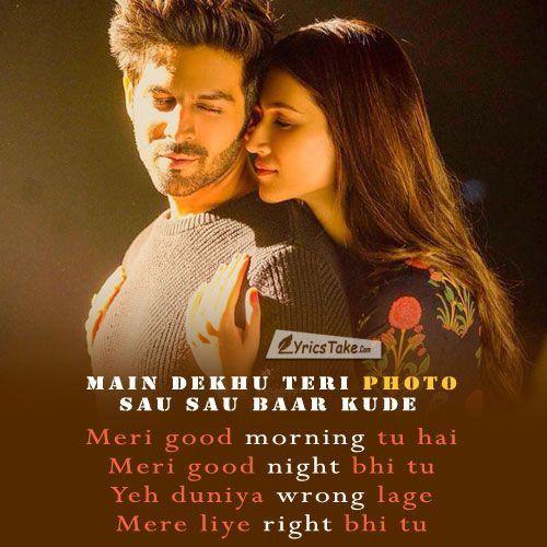 Pin By Wasim Choudhury On Song Romantic Song Lyrics Music Lyrics Songs Love Songs Lyrics